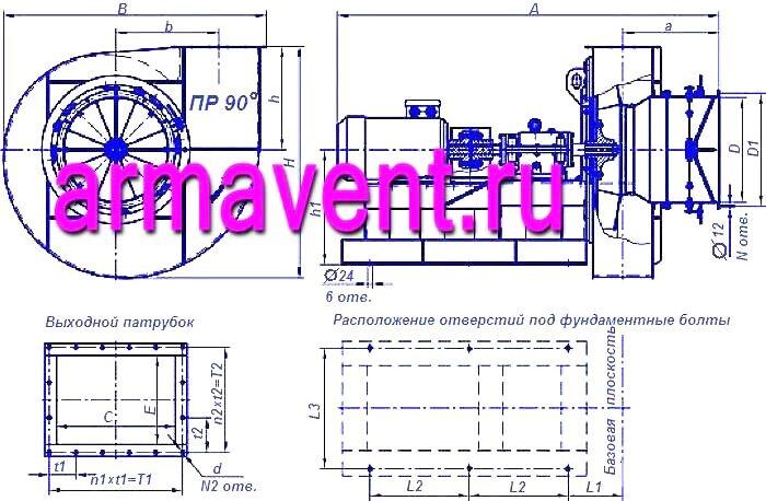 Габаритный чертеж дымососа ВДН-12,5 схема 3 - Компания АрмаВент.