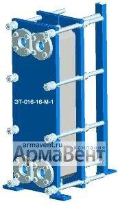 Теплообменник эт 041 замерзание теплообменника вентиляции