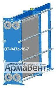 Теплообменники эт Пластины теплообменника Машимпэкс (GEA) NT 350L Кемерово