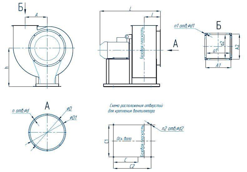 Габаритный чертеж вентилятора ВР 80-75-5 (№5) - Компания АрмаВент
